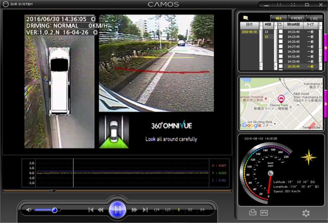 360°アラウンドビューシステム専用 ドライブレコーダーDR-120R
